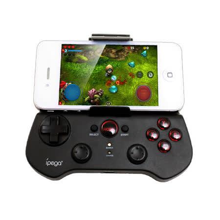 IPEGA 無線手機搖桿 支援Android/ios 伸縮支架 內建鋰電池