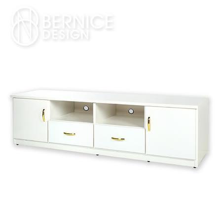 Bernice-防潮防蛀6尺電視櫃 - 白