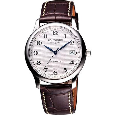 LONGINES Master 巨擘系列機械腕錶-銀x咖啡 L27934783
