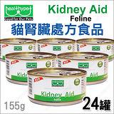 【雙週組】Unilac優立樂長壽食事一周養生貓罐《1~7號全套》7種口味都吃到