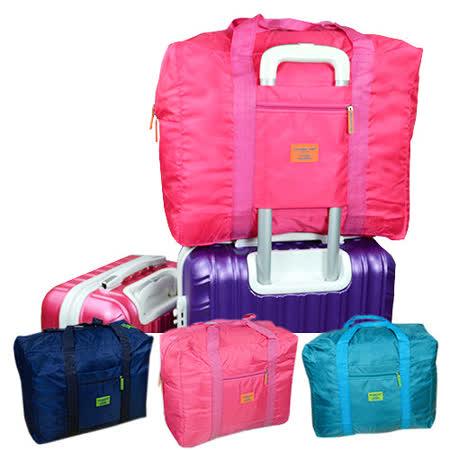 商務旅遊收納包