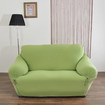 《格藍傢飾》典雅涼感彈性沙發套-綠2人
