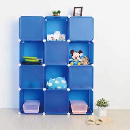【ikloo】12格12門收納櫃-12吋收納櫃/整理收納組合櫃
