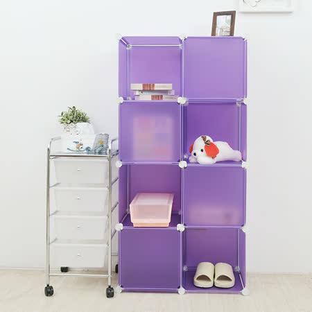 【ikloo】8格8門收納櫃-12吋收納櫃/整理收納組合櫃