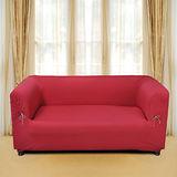 《格藍傢飾》摩登時尚彈性平背沙發套-紅3人