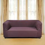 《格藍傢飾》摩登時尚彈性平背沙發套-咖1+2+3人座
