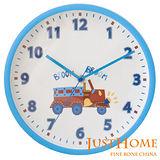 【Just Home】噗噗車造型壁鐘(台灣製造)