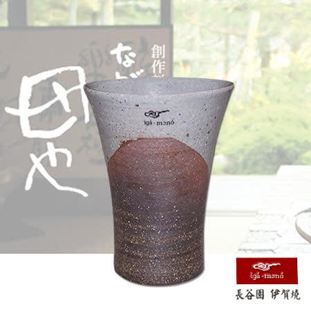 【好物推薦】gohappy 購物網【日本長谷園伊賀燒】日式三角陶土杯(燻黑款小)有效嗎百 威