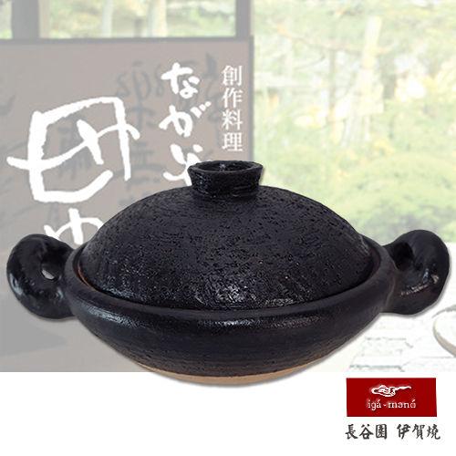 ~ 長谷園伊賀燒~多 日式黑釉燉煮陶鍋^(4~6人^)
