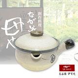 【日本長谷園伊賀燒】個人把手湯鍋