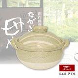【日本長谷園伊賀燒】青釉條紋個人湯鍋