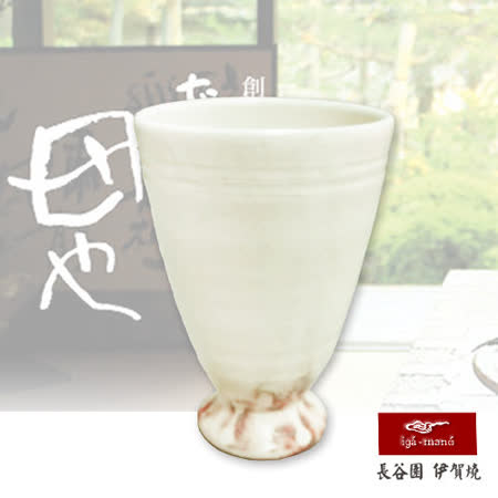 【勸敗】gohappy快樂購物網【日本長谷園伊賀燒】日式陶土杯(白釉款)效果板橋 小 遠 百