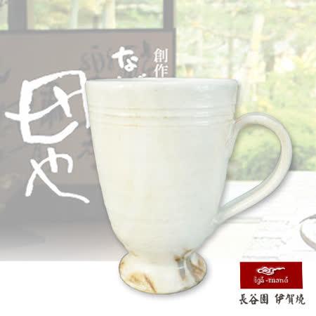 【部落客推薦】gohappy 購物網【日本長谷園伊賀燒】日式陶土杯(白釉把手款)哪裡買台中 遠 百