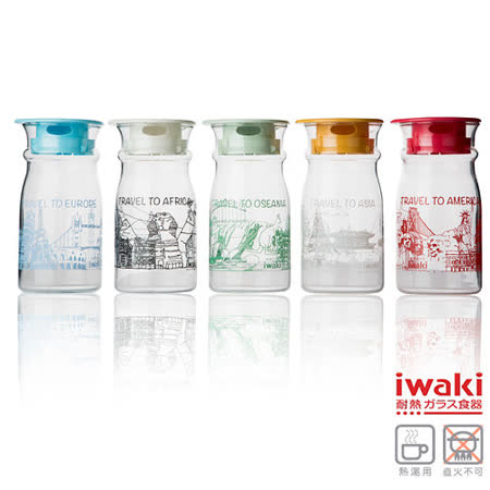 【iwaki】五大洲耐熱冷水壺 600ml(五入組)