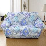 《格藍傢飾》花影繽紛彈性沙發套3人座-幻彩藍