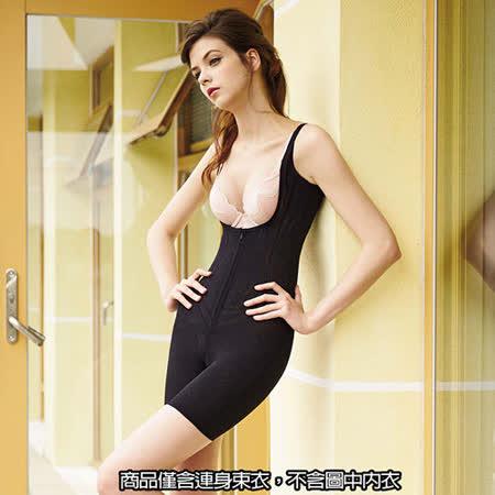 【曼黛瑪璉】2014AW重機能連身長管束衣(黑)