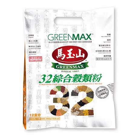 【馬玉山】32綜合穀類粉(12入/袋)