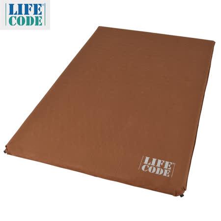 LIFECODE《豪華麂皮》雙人自動充氣睡墊-厚7cm-咖啡色