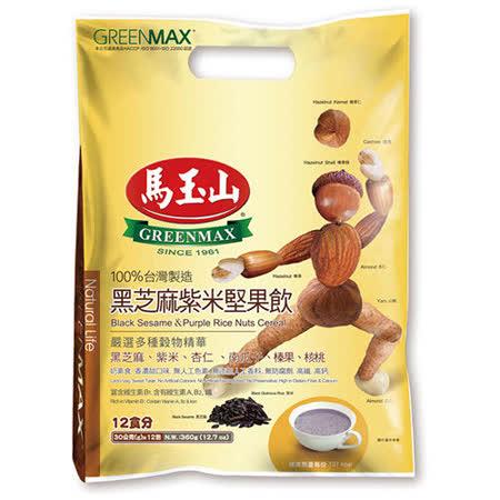【馬玉山】黑芝麻紫米堅果飲(12入/袋)