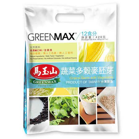 【馬玉山】蔬菜多穀麥胚芽(12入/袋)