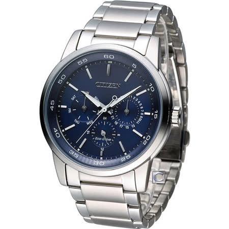 CITIZEN Eco-Drive 星辰 極光時尚大錶面腕錶 BU2010-57L