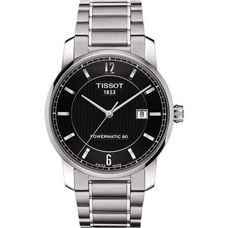 TISSOT T-Classic Powermatic 80【鈦】機械腕錶-黑 T0874074405700