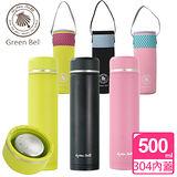 【GREEN BELL綠貝】500ml經典霧面烤漆保溫杯-附保護提袋