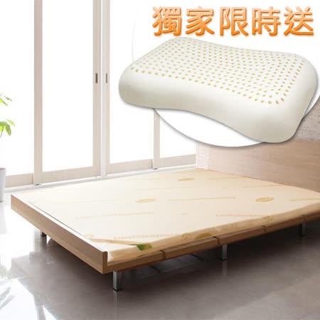 【獨家加碼送】LooCa旗艦超透氣5cm天然乳膠床墊(單人3尺)