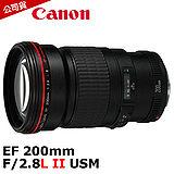 CANON EF 200mm F2.8 L II USM 望遠定焦鏡頭(公司貨).-送72mm濾鏡+拭鏡筆+大吹球清潔組