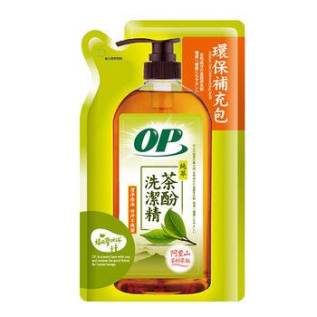 OP天然茶酚洗潔精補充包800g