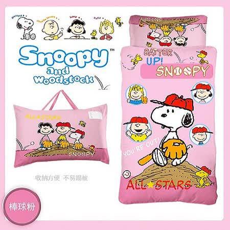 《SNOOPY》史努比幼教兒童睡袋-棒球篇(粉紅)