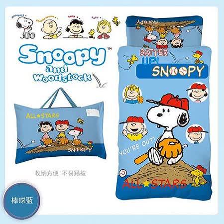 《SNOOPY》史努比幼教兒童睡袋-棒球篇 粉藍(4尺*5尺)