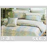 悠藍愜意.嫘縈刺繡壓紋.標準雙人床罩組全套