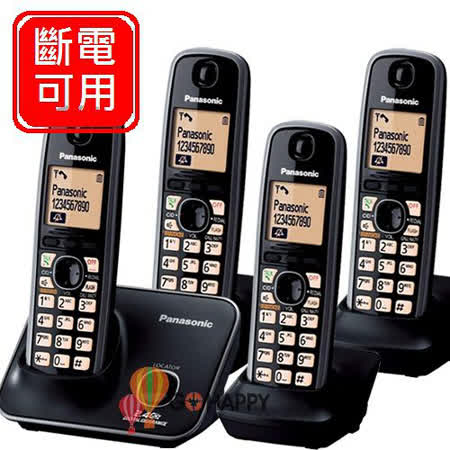 Panasonic 2.4GHz數位無線電話 KX-TG3712+TGA371*2 / KX TG3714 (尊爵黑)