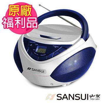 福利品-SANSUI山水 廣播/CD/MP3/AUX手提式音響 SB-85N