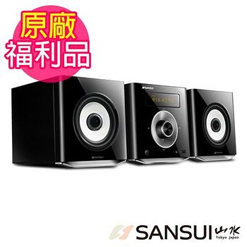 福利品-SANSUI山水 數位式DVD/DivX/USB音響組 MS-615