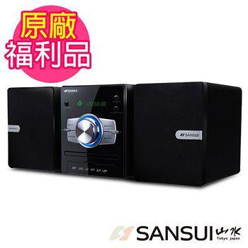 福利品-SANSUI山水 數位DVD/DivX/USB/3合1讀卡音響組 MS-635