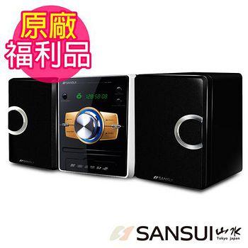 福利品-SANSUI山水 藍芽數位DVD/DivX/USB/3合1讀卡音響組 MS-655