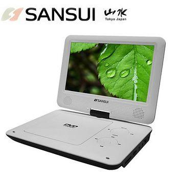 雞年吉響好禮送 SANSUI山水 9吋HI-HD數位電視行動影音DVD/USB播放機 JPD-18