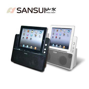 開學響禮好禮送 SANSUI山水 iPad/iPhone/iPod影音播放器送藍芽接收器 SRIP-55D