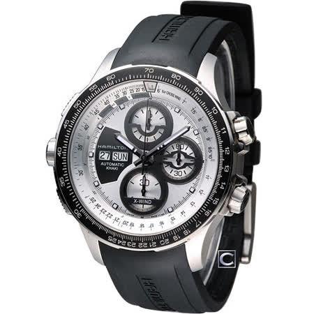 Hamilton 漢米爾頓 Khaki X-Wind御風者自動計時腕錶 H77726351