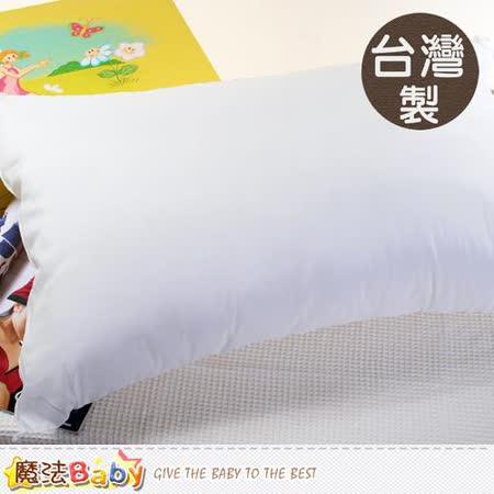 魔法Baby~枕頭 台灣製造枕心~id622-1