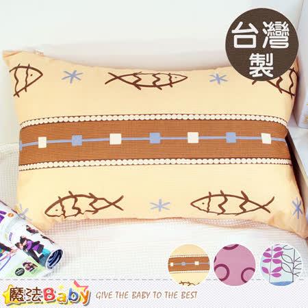 魔法Baby~枕頭 台灣製造舒柔枕~id622-5