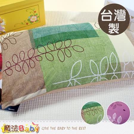 魔法Baby~枕頭 台灣製造蕎麥枕~id634-001