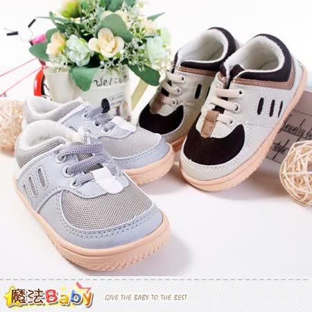 (購物車)魔法Baby~寶寶鞋 嬰幼兒外出鞋~sh4729