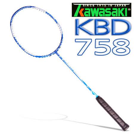 Kawasaki 高級碳纖維羽球拍 青花瓷(藍)