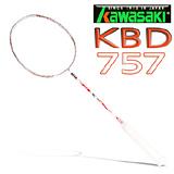 Kawasaki 高級碳纖維羽球拍-張飛(白)