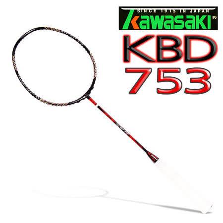 Kawasaki 高級碳纖維羽球拍-關雲長(黑)