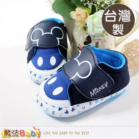 (購物車)魔法Baby~專櫃寶寶鞋 台灣製迪士尼米奇寶寶鞋~sh4767