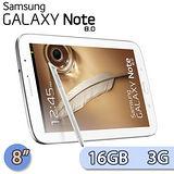 Samsung GALAXY Note 8.0 16GB 3G版 (N5100) 8吋 四核心可通話平板電腦【送專用書本翻頁皮套(限量)+16G+OTG+保貼+多功能讀卡機+拭淨布+耳機塞等好禮】